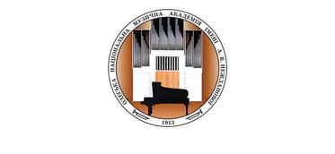 Odessa Ulusal Müzik Akademisi