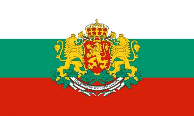 Bulgaristan Üniversite Eğitimi ve Yaşam