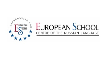 European School of Russian - St.Petersburg