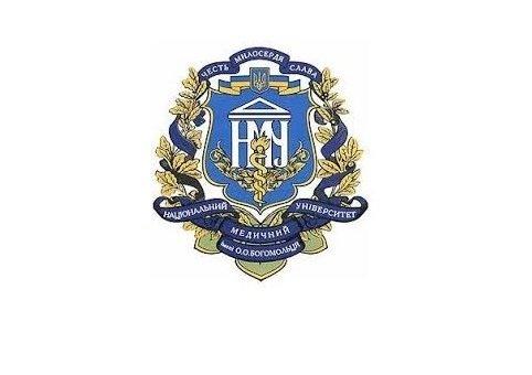 Bogomolets Ulusal Tıp Üniversitesi