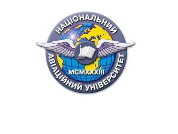Ulusal Havacılık Üniversitesi