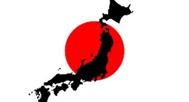 Japonya Japonca Eğitimi ve Dil Kursları