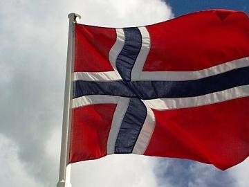 Norveç Üniversite Eğitimi ve Yaşam