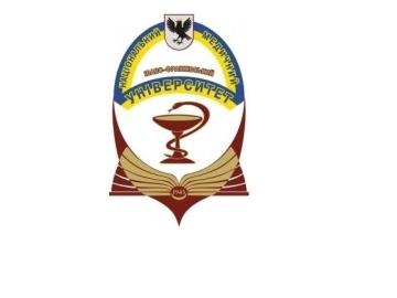 Ivano-Frankivsk Ulusal Tıp Üniversitesi