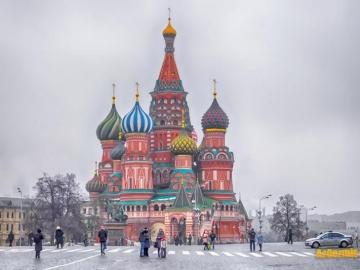 Rusya Rusça Eğitimi ve Dil Kursları