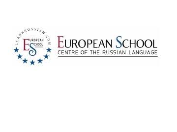 European School of Russian - St.Petersburg